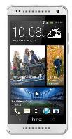HTC One Mini (HTC M4) Màu trắng cá tính